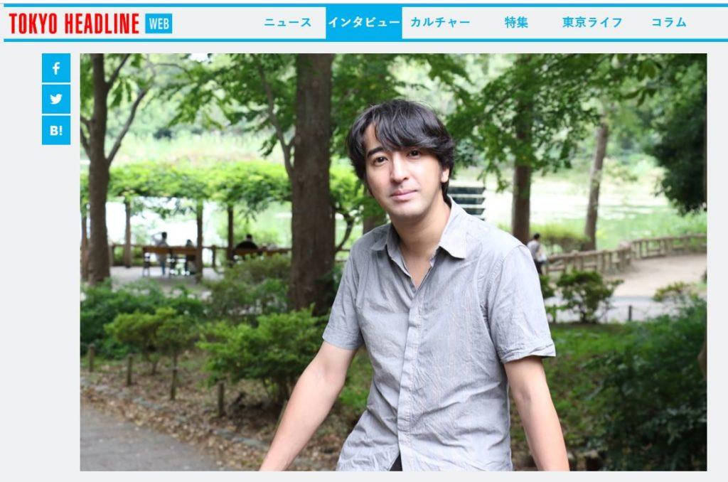 TOKYO HEADLINE キャプチャ画像