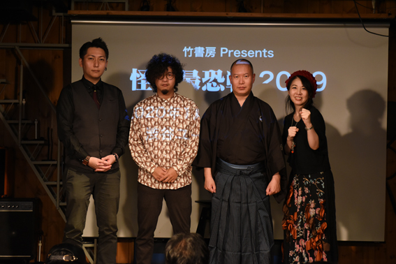 大坂予選会で選ばれた4名の決勝戦進出者